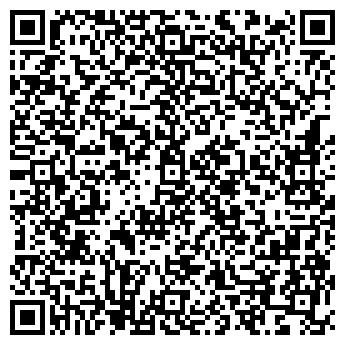 QR-код с контактной информацией организации ФОП Галена, ООО