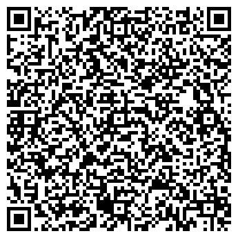 QR-код с контактной информацией организации A&O, ЧП