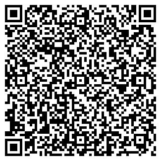 QR-код с контактной информацией организации № 12 БАНЯ
