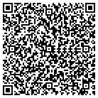 QR-код с контактной информацией организации Новик (NOVICK), ООО