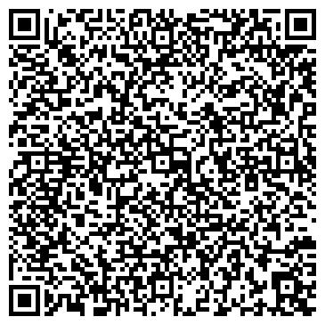 QR-код с контактной информацией организации Спецпромпостач, ООО
