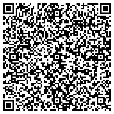 QR-код с контактной информацией организации Спаклин, ЧП