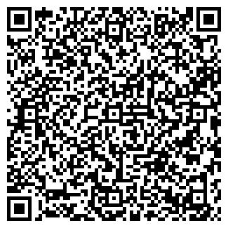 QR-код с контактной информацией организации № 14 БАНЯ