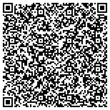 QR-код с контактной информацией организации Староконстантиновсахар, ООО