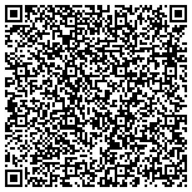 QR-код с контактной информацией организации Сабила (Sabina), ЗАО