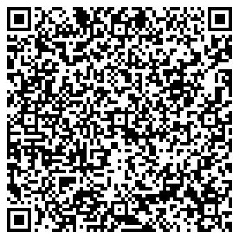 QR-код с контактной информацией организации БПИ, ООО
