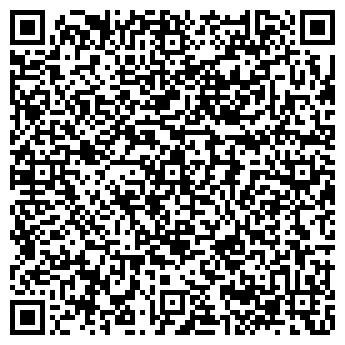 QR-код с контактной информацией организации Гербут, ЧП