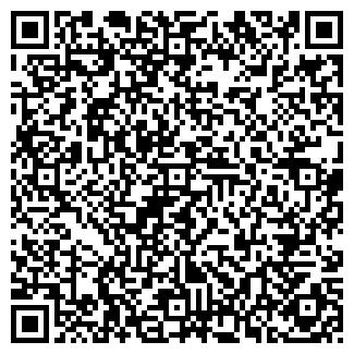 QR-код с контактной информацией организации PETRO-BOX