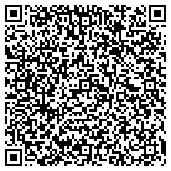 QR-код с контактной информацией организации РТИ Солюшнз