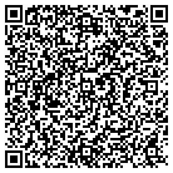 """QR-код с контактной информацией организации ЧП """"Вега"""""""