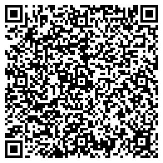 QR-код с контактной информацией организации БАНЯ № 14, МУП
