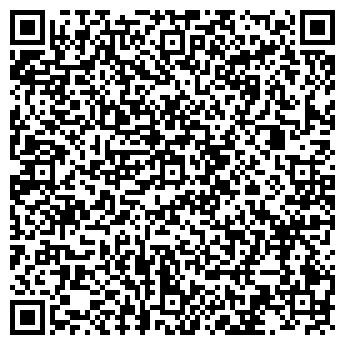 QR-код с контактной информацией организации Новый Стандарт, ООО