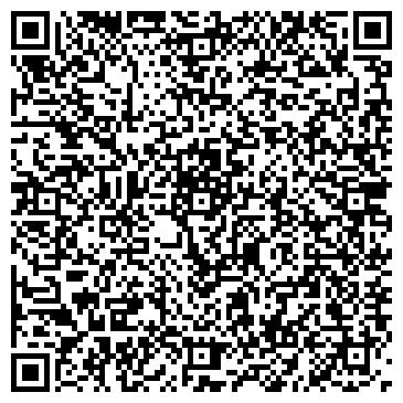 QR-код с контактной информацией организации Дейна, ЧП