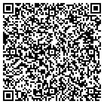 """QR-код с контактной информацией организации ООО""""Предприятие ТАНДЕМ"""""""