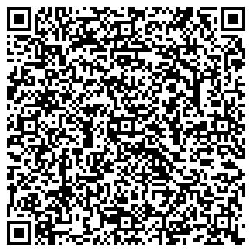 QR-код с контактной информацией организации Зеген, ЧП (Zegen)
