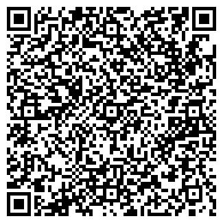 QR-код с контактной информацией организации Сrystal Water