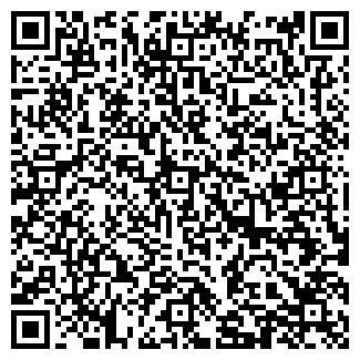 """QR-код с контактной информацией организации """"МолПромСервис"""""""