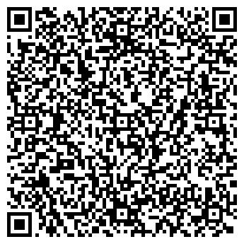 QR-код с контактной информацией организации ЧП Сердюк