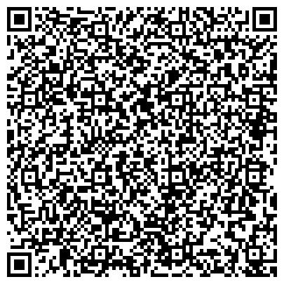 QR-код с контактной информацией организации MAN Truck & Bus Kazakhstan (МАН Трак энд Бас Казахстан ГмбХ), ТОО