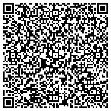 QR-код с контактной информацией организации А-Мarka (А-Марка), ТОО