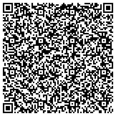 QR-код с контактной информацией организации Truck Auto Service (Трак Авто Сервис), ТОО
