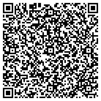 QR-код с контактной информацией организации IVY Group (Айви Груп), ТОО