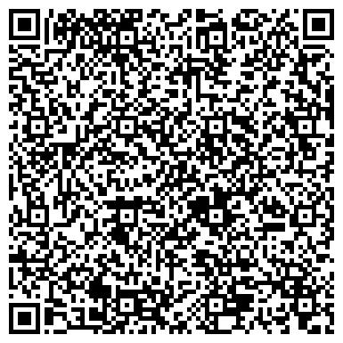 QR-код с контактной информацией организации Alias Valve Group (Алиас Волв Групп), ТОО