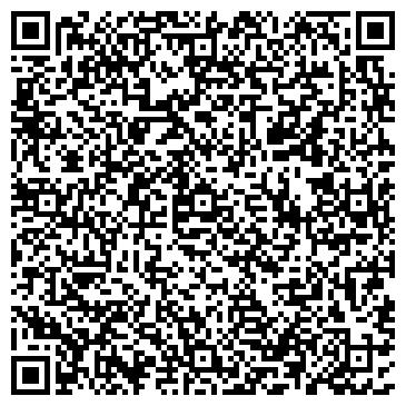 QR-код с контактной информацией организации Uygunlar (Уйгунлар), ТОО