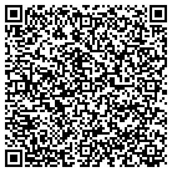 QR-код с контактной информацией организации Контрада Филиал, ТОО
