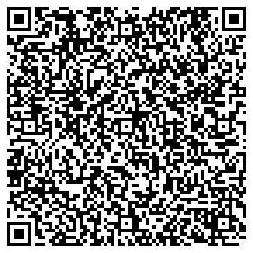 QR-код с контактной информацией организации KazOilStandart (Каз Ойл Стандарт), ТОО