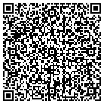 QR-код с контактной информацией организации Ekoras (Экорас), ТОО
