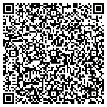 QR-код с контактной информацией организации Корунд, ТОО