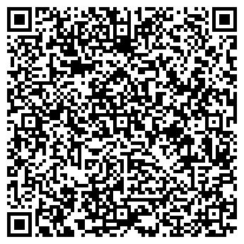 QR-код с контактной информацией организации Евросив, ТОО