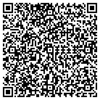QR-код с контактной информацией организации ДиАр Групп, ТОО