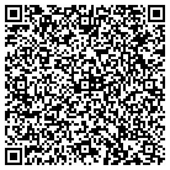 QR-код с контактной информацией организации Dimeco (Димеко), ТОО