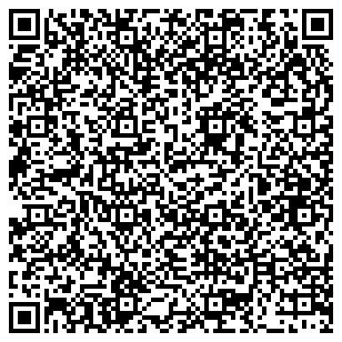 QR-код с контактной информацией организации Asia-New Style (Азия-Нью Стайл), ТОО
