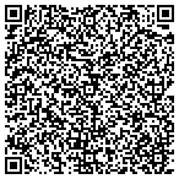 QR-код с контактной информацией организации Астана комфорт сервис+, ТОО