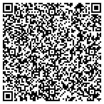 QR-код с контактной информацией организации Sinar Kazakhstan (Синар Казахстан),ТОО