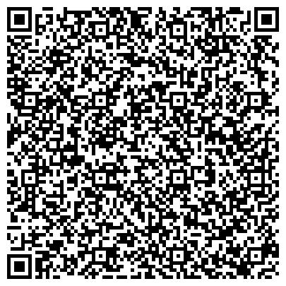 QR-код с контактной информацией организации Казэлектрокомплектсервис, ТОО