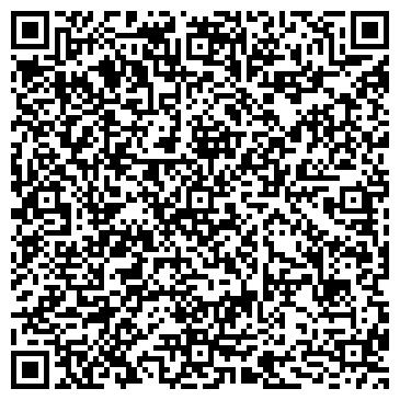 QR-код с контактной информацией организации ОТКС-Казахстан, ТОО