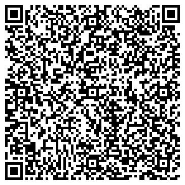 QR-код с контактной информацией организации Steamull (Стиамулл), ТОО