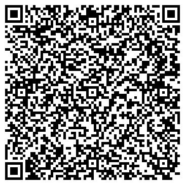 QR-код с контактной информацией организации Тайра Казахстан, ТОО
