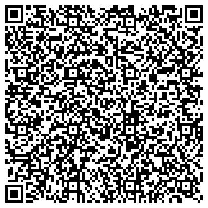 QR-код с контактной информацией организации Fresh Wind V.V. (Фрэш Уинд В.В.), торговая компания, ТОО