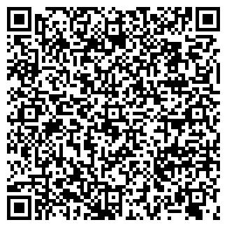 QR-код с контактной информацией организации ГРОТ, ЧП