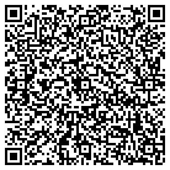QR-код с контактной информацией организации ЧП Гулак