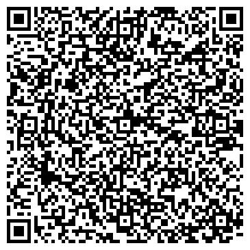 QR-код с контактной информацией организации Ленты конвейерные, ТОО