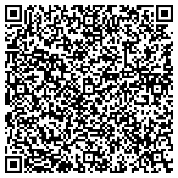 QR-код с контактной информацией организации АлемСтрой-1, ТОО