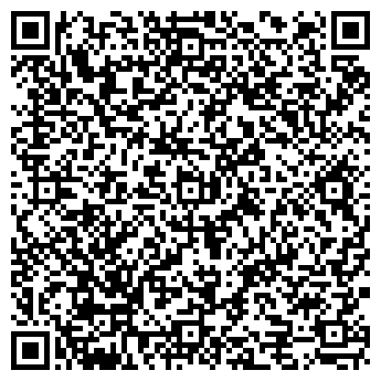 QR-код с контактной информацией организации Эксклюзив (Exclusive), ТОО