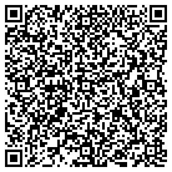 QR-код с контактной информацией организации Армада, ИП