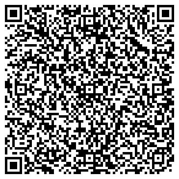 QR-код с контактной информацией организации ДАРВ ФИЗКУЛЬТУРНО-ОЗДОРОВИТЕЛЬНЫЙ КОМПЛЕКС